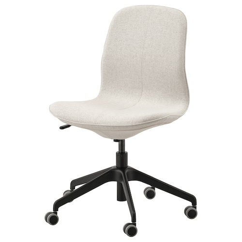 "LÅNGFJÄLL office chair Gunnared beige/black 243 lb 26 3/4 "" 26 3/4 "" 36 1/4 "" 20 7/8 "" 16 1/8 "" 16 7/8 "" 20 7/8 """