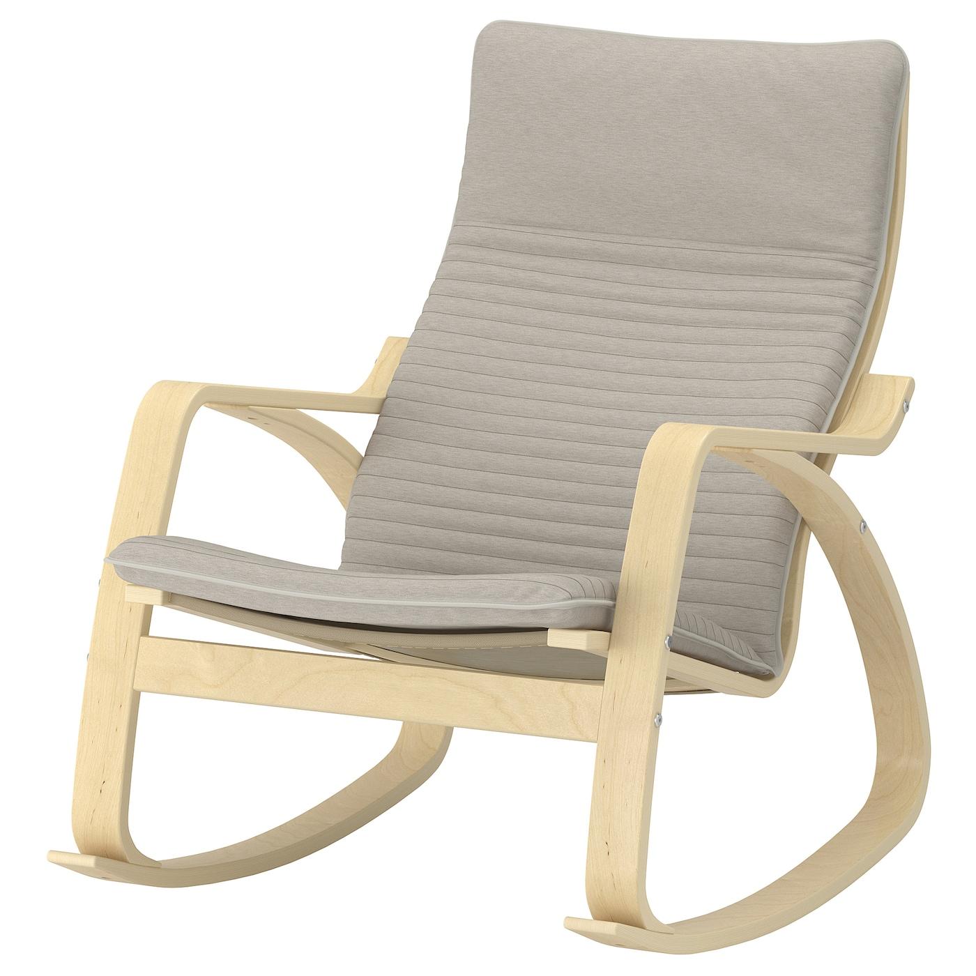 Ikea POANG Rocking chair, birch veneer, Knisa light beige