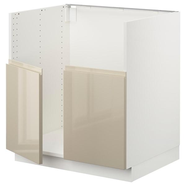 "SEKTION Base cab f BREDSJÖN dbl bowl sink, white/Voxtorp high-gloss light beige, 30x24x30 """