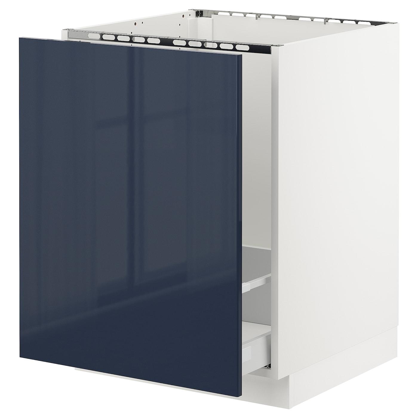 SEKTION Base cabinet f/sink & recycling, white Maximera ...