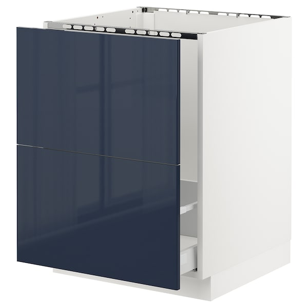 SEKTION Base cabinet f/sink & recycling, white Maximera/Järsta black-blue, 24x24x30 ""