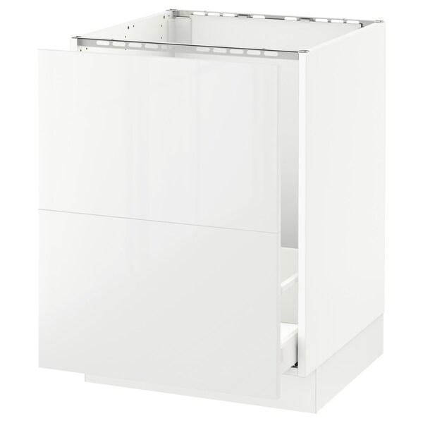 "SEKTION Base cabinet f/sink & recycling, white Maximera/Ringhult white, 24x24x30 """