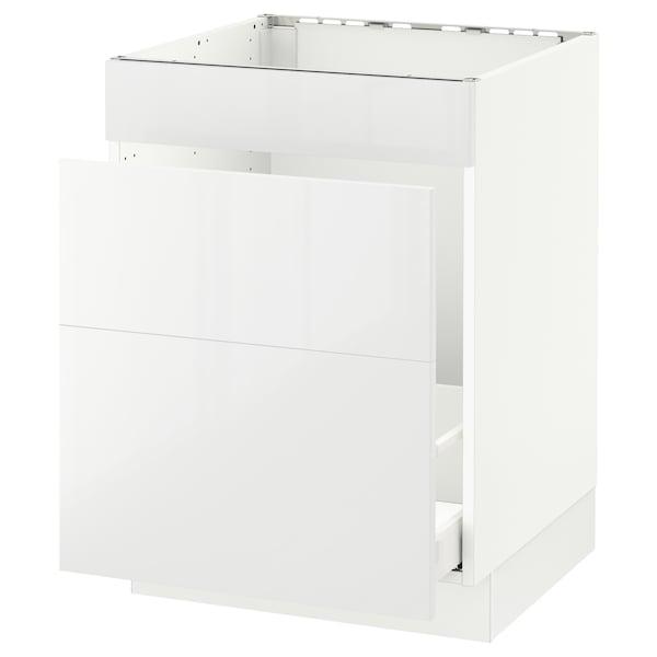 "SEKTION Base cabinet f/sink & waste sorting, white Maximera/Ringhult white, 24x24x30 """