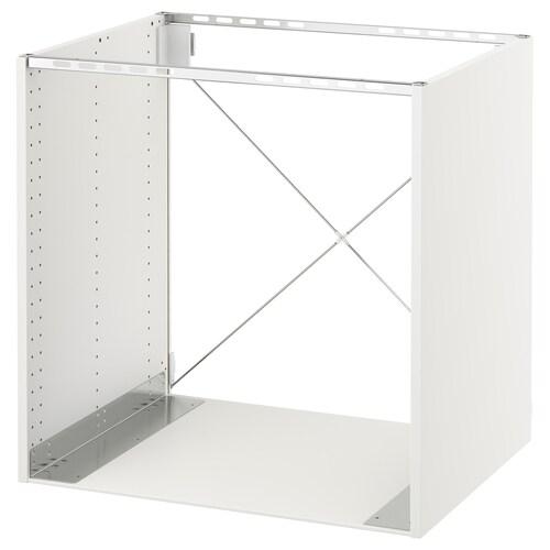 Base Kitchen Cabinets - IKEA