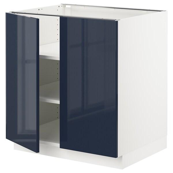 "SEKTION Base cabinet with shelves/2 doors, white/Järsta black-blue, 30x24x30 """