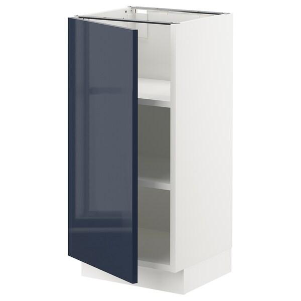 "SEKTION Base cabinet with shelves, white/Järsta black-blue, 15x15x30 """
