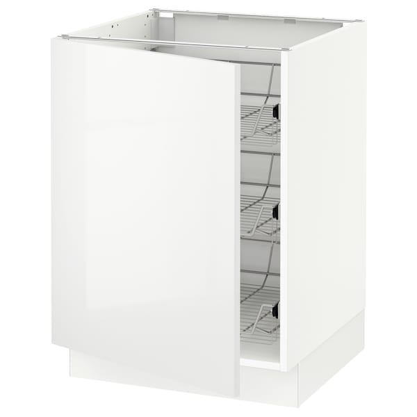 SEKTION Base cabinet with wire baskets, white/Ringhult white, 24x24x30 ""