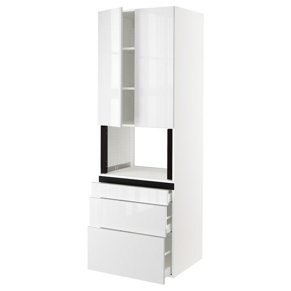 "SEKTION Hi cb f micro w 3 drawers/2 doors, white/Ringhult white, 30x24x90 """
