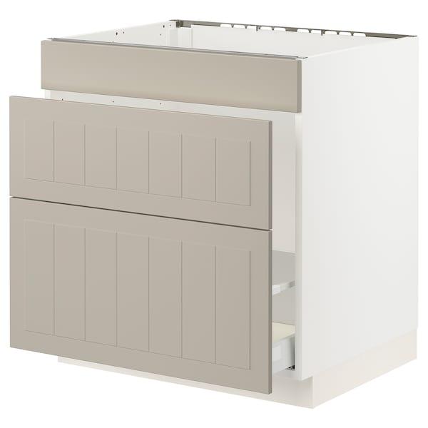"""SEKTION / MAXIMERA Base cab f sink/waste sort/3 fronts, white/Stensund beige, 30x24x30 """""""