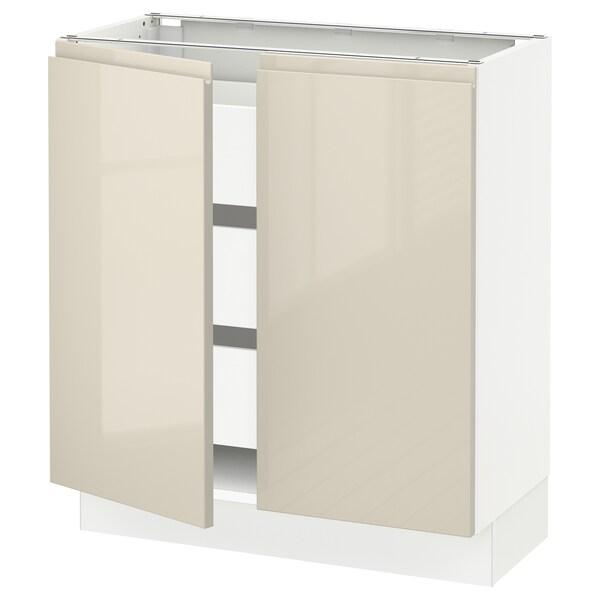 "SEKTION / MAXIMERA Base cabinet w 2 doors/3 drawers, white/Voxtorp high-gloss light beige, 30x15x30 """
