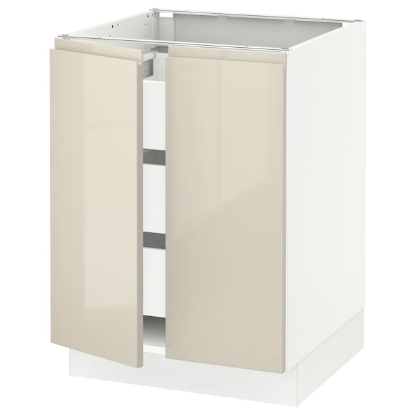 "SEKTION / MAXIMERA Base cabinet w 2 doors/3 drawers, white/Voxtorp high-gloss light beige, 24x24x30 """