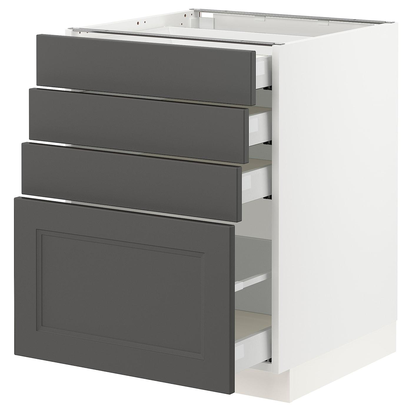 SEKTION / MAXIMERA Base Cabinet With 4 Drawers
