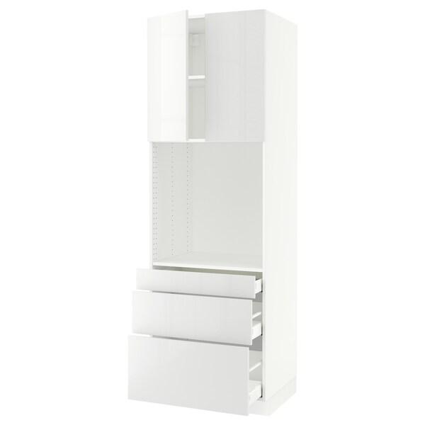 "SEKTION / MAXIMERA high cab f oven w 3 drawers/2 doors white/Ringhult white 30 "" 24 "" 24 3/4 "" 90 """