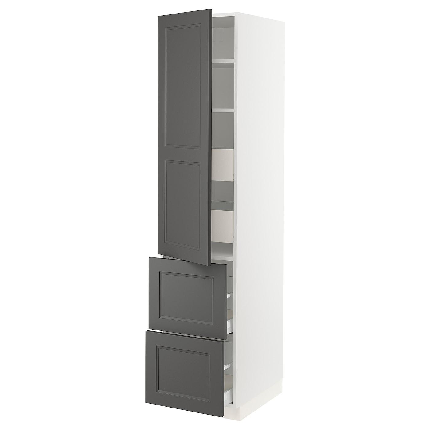 SEKTION / MAXIMERA High Cabinet W/door & 4 Drawers