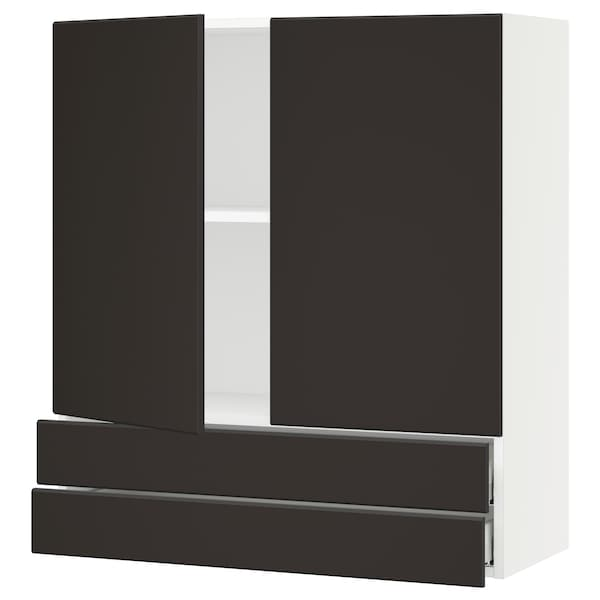 """SEKTION / MAXIMERA Wall cabinet w 2 doors/2 drawers, white/Kungsbacka anthracite, 36x15x40 """""""
