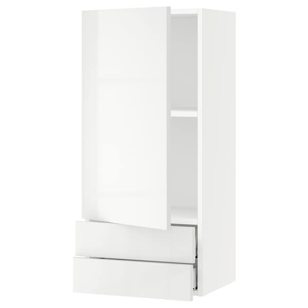"""SEKTION / MAXIMERA Wall cabinet with door/2 drawers, white/Ringhult white, 18x15x40 """""""