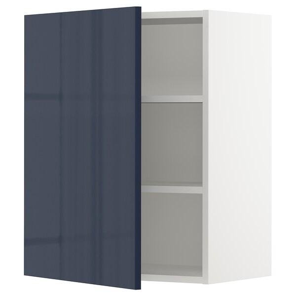 "SEKTION Wall cabinet, white/Järsta black-blue, 24x15x30 """