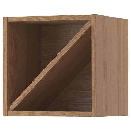 """VADHOLMA wine shelf brown/stained ash 15 """" 14 3/8 """" 15 """""""