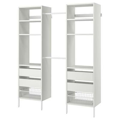 """AURDAL Agencement armoire-penderie, blanc, 71 5/8-84 5/8x15 3/4x87 """""""