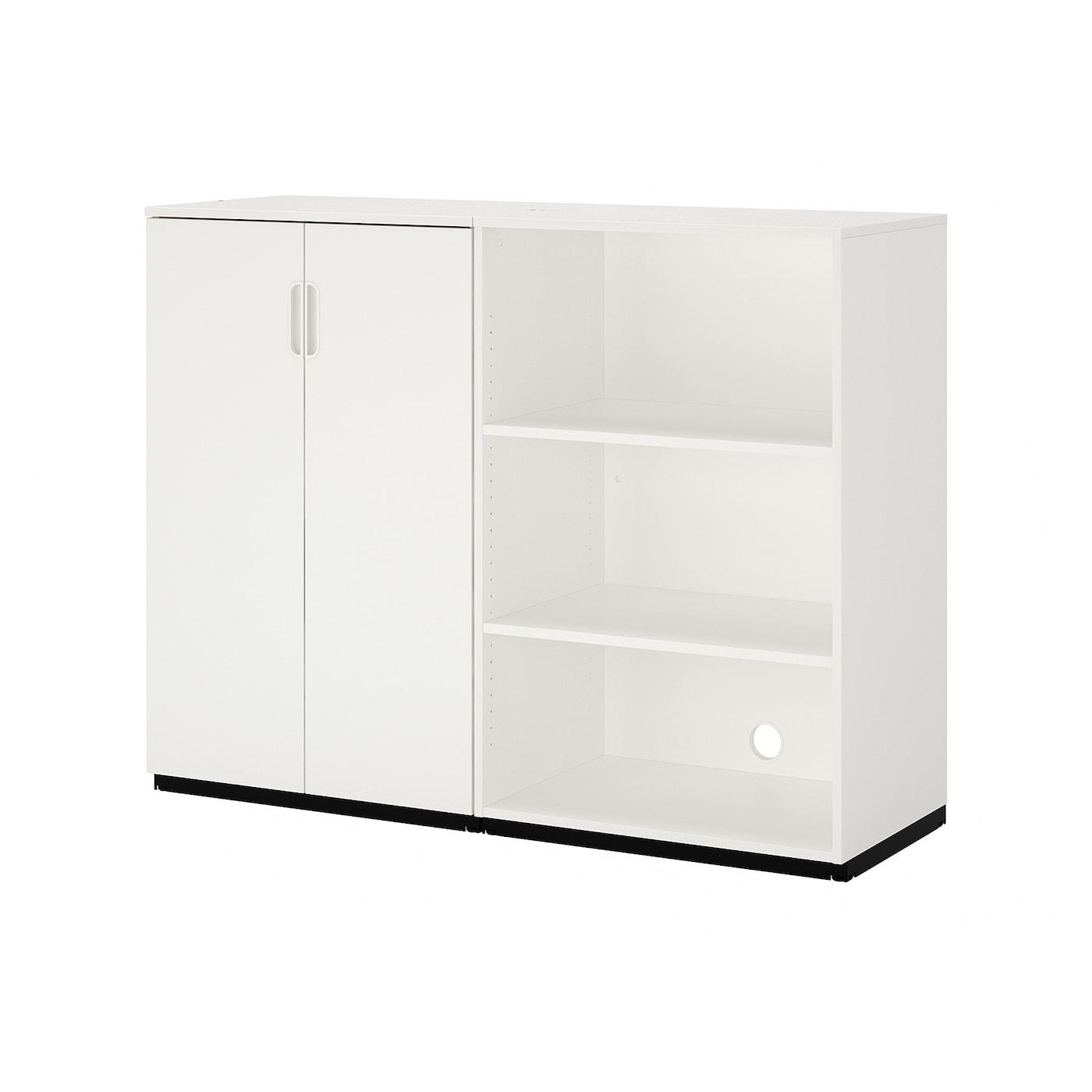Galant Meuble De Rangement Blanc Ikea