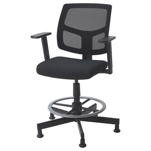 "GARKA chaise pivotante Vissle noir 26 1/8 "" 26 1/8 "" 47 1/4 "" 18 1/8 "" 16 7/8 "" 22 7/8 "" 30 3/4 """