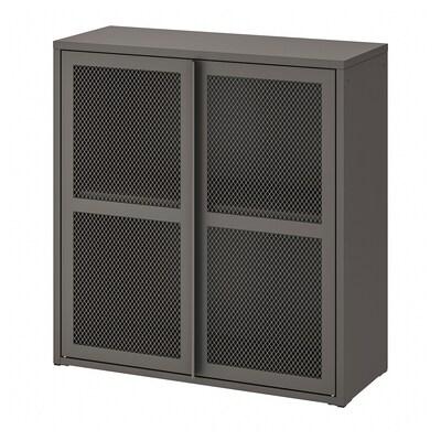 """IVAR Rangement à portes, gris filet, 31 1/2x32 5/8 """""""
