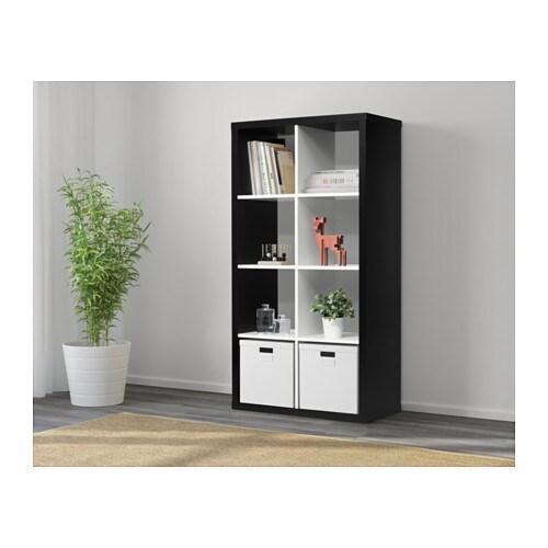 Id es meubles ikea case noir et blanc design de maison - Meuble ikea casse ...