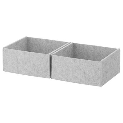 """KOMPLEMENT Boîte, gris clair, 9 ¾x10 ½x4 ¾ """""""
