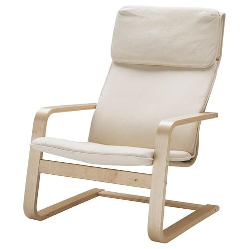 """PELLO fauteuil Holmby écru 26 3/8 """" 33 1/2 """" 37 3/4 """" 21 5/8 """" 19 5/8 """" 14 5/8 """""""