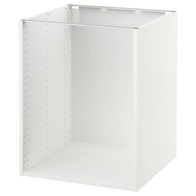 """SEKTION Armoire inférieure, blanc, 24x24x30 """""""