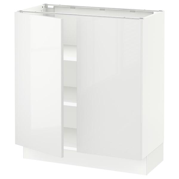 """SEKTION Armoire inférieure tablette/2portes, blanc/Ringhult blanc, 30x15x30 """""""