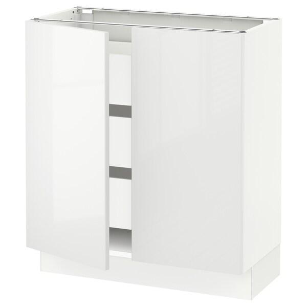 "SEKTION / MAXIMERA Armoire inférieure 2 ptes/3 tir, blanc/Ringhult blanc, 30x15x30 """