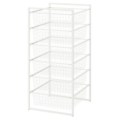 JONAXEL Rahmen mit Drahtkörben, weiß, 50x51x104 cm