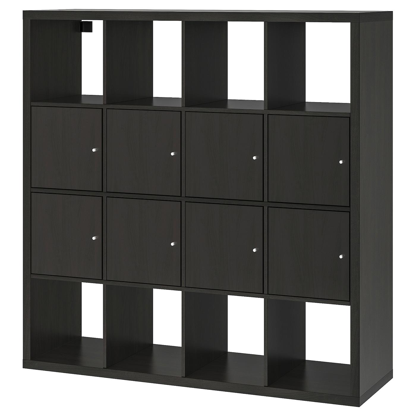 KALLAX Regal mit 8 Einsätzen - schwarzbraun - IKEA Schweiz
