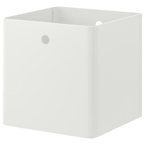 IKEA KUGGIS Storage box