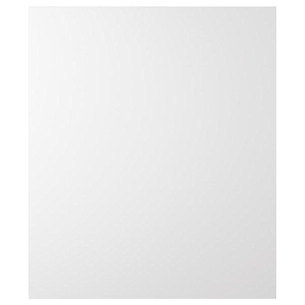 APLARED Finition latérale élément mural, blanc, 99 cm