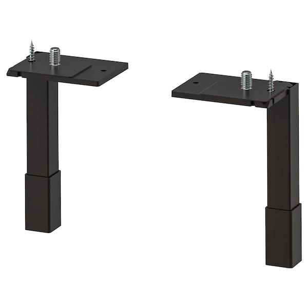 ENHET Pieds pour meuble de rangement, anthracite, 12.5 cm