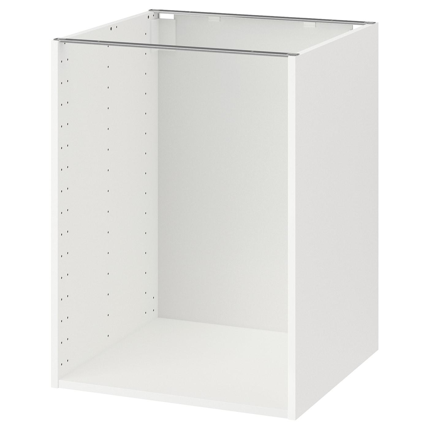 METOD Structure élément bas - blanc 14x14x14 cm