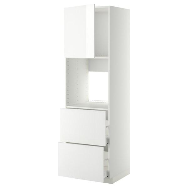 METOD / MAXIMERA Rangement four+tiroir/2fcs/2tir ht, blanc/Ringhult blanc, 60x60x200 cm