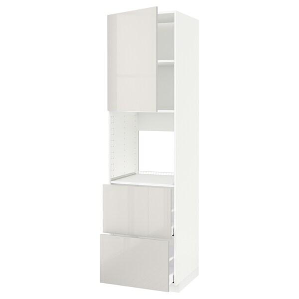 METOD / MAXIMERA Rangement four+tiroir/2fcs/2tir ht, blanc/Ringhult gris clair, 60x60x220 cm