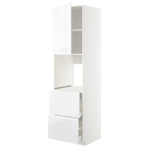 METOD / MAXIMERA Rangement four+tiroir/2fcs/2tir ht, blanc/Voxtorp brillant/blanc, 60x60x220 cm