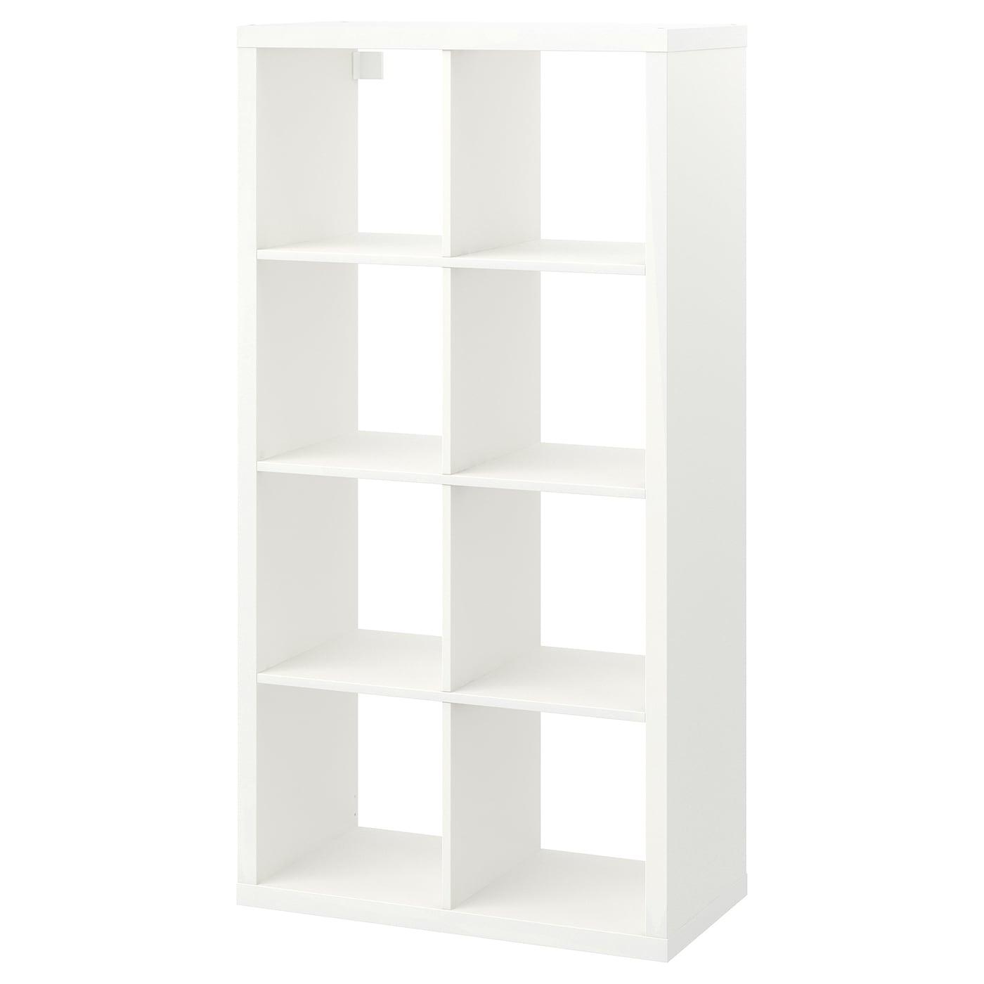 Scaffali A Cubo Ikea.Kallax Scaffale Bianco