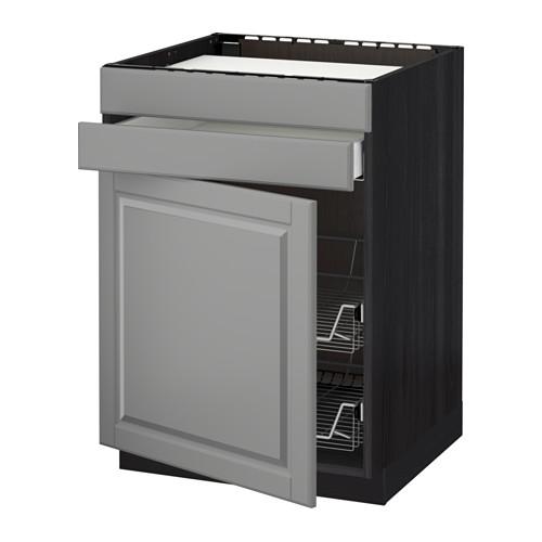 Metod maximera mobile piano cottura casset 2cestel - Ikea elettrodomestici da incasso ...
