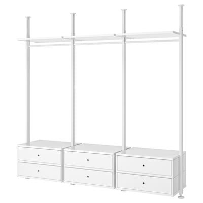 ELVARLI Šatní skříň, bílá, 258x51x222-350 cm