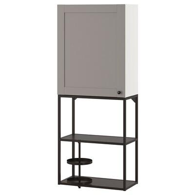ENHET Nástěnná úložná sestava, antracit/šedá rám, 60x32x150 cm