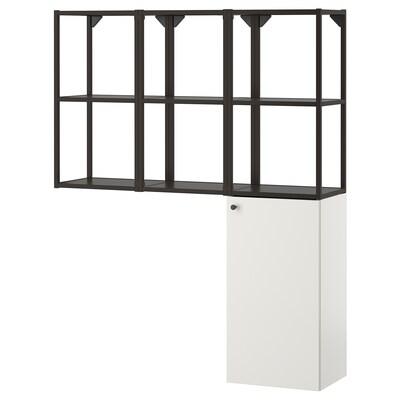 ENHET Úložná sestava na praní, antracit/bílá, 120x32x150 cm