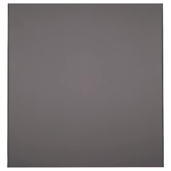 MAJGULL Látka, zatemňovací/šedá, 150 cm