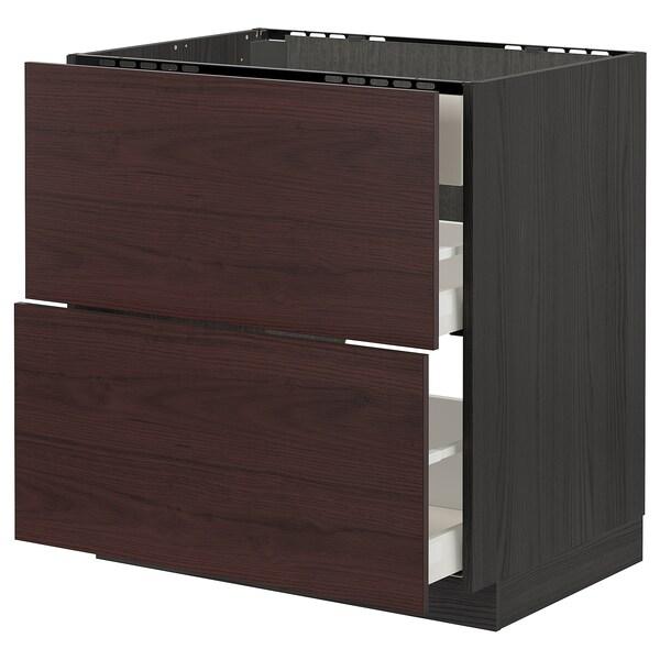 METOD / MAXIMERA Skříňka na var.d./vest.dig.se zás., černá Askersund/tmavě hnědá vzor jasan, 80x60 cm