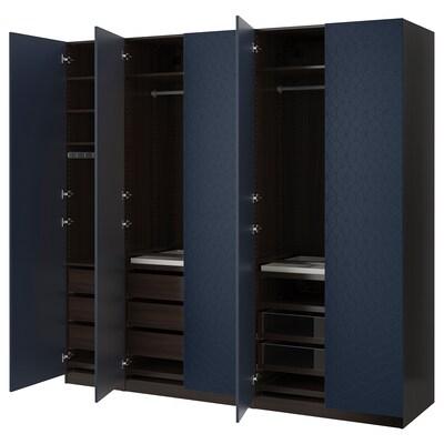 PAX šatní skříň černohnědá/Hamnås černomodrá 250.0 cm 60.0 cm 236.4 cm