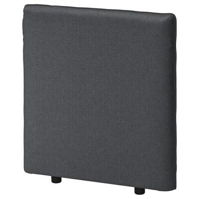VALLENTUNA Opěrka, Hillared tmavě šedá, 80x80 cm